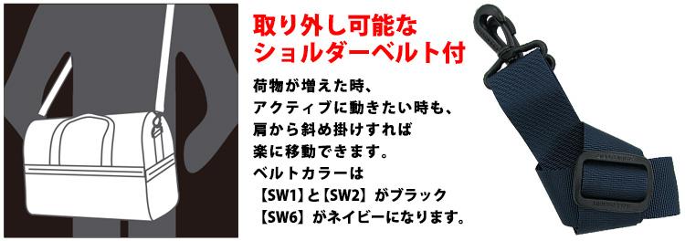 星球大戰 》 星球大戰 》 可折疊波士頓袋 (圓頂形) «H0002» 嘉莉通過便於攜帶肩帶! 折疊折疊折疊購物生態媽媽手提包 HAPI + TAS hapitas siffler sifre