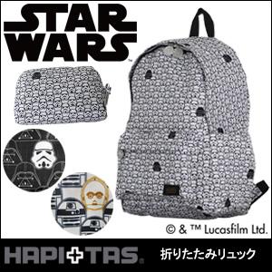 星球大戰 》 星球大戰 》 折疊通過嘉莉,攜帶方便 HAPI + TAS hapitas siffler sifre 折疊折疊折疊購物生態媽媽手提包背包 «HAP0092»