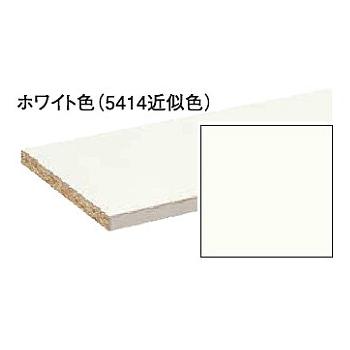 用途 サイズなど多彩なプランに応じた アイテム勢ぞろい 在庫処分 お求めやすい棚板です 棚板 ホワイト色 20×300×1830 強化シート貼タイプ