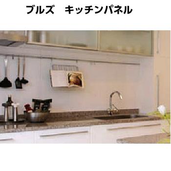 代引き 日時指定不可 キッチンパネル トイレ壁材 洗面所壁材 キッチン壁材 3×8 お手入れ簡単壁材 ギフ_包装 ブルズ 2020 3×935×2455mm 2枚入り
