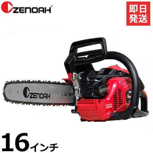【新発売】 エンジンチェーンソー (16インチ・25AP/35ccエンジン/EZスタート仕様):ミナト電機工業 GZ360EZ-16 【取扱終了】ゼノア-DIY・工具