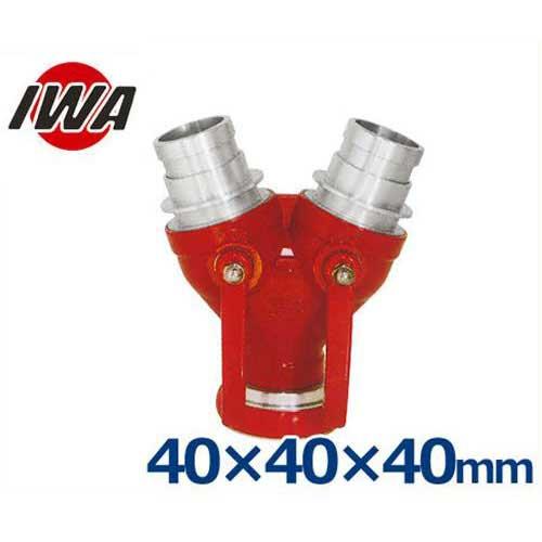 岩崎製作所 双口接手 21SSM444A 赤 サイズ:40×40×40mm [散水ホース 散水用ホース]