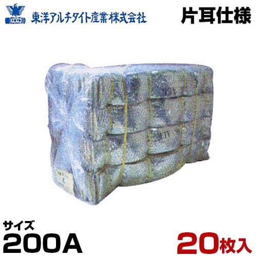 東洋アルチタイト 断熱マット 200A 20枚入 (GW24K ALK/亜鉛引亀甲金網)