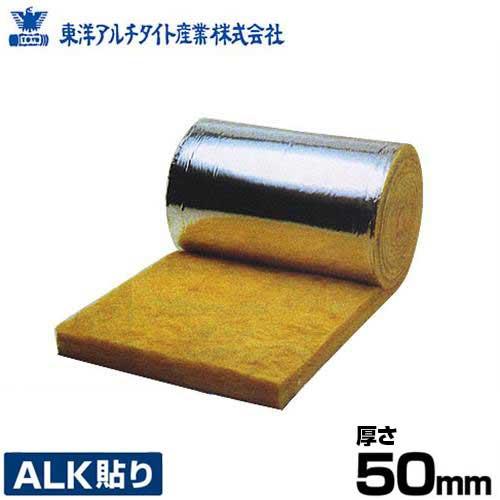 [最大1000円OFFクーポン] 東洋アルチタイト 断熱材・吸音材 グラスウール ALK24 厚さ50mm×巾910mm×長さ16m (アルミ箔7マイクロメートル仕様)