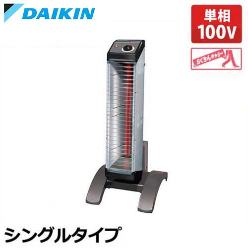 ダイキン 遠赤外線ヒーター セラムヒート 床置きスリム形 シングルタイプ ERK10NS (1kW/単相100V)