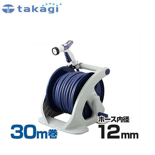 "Takagi软管绕线机""极光阿尔法""30m卷R330TNBWP(软管内径12mm)[供供takagi Takagi园艺使用的洒水使用的软管绕线机洒水软管[r11]]"