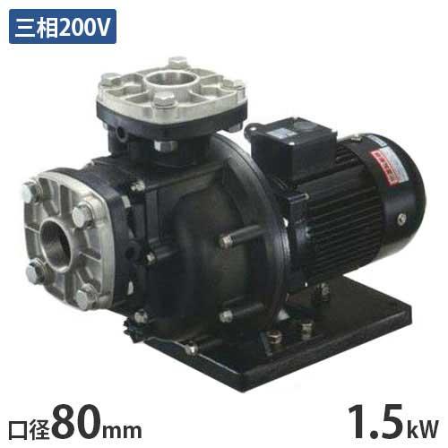 ツルミポンプ 海水用自吸式ポンプ 80TPSPZ-15023 (三相200V/1.5kW) [鶴見ポンプ]