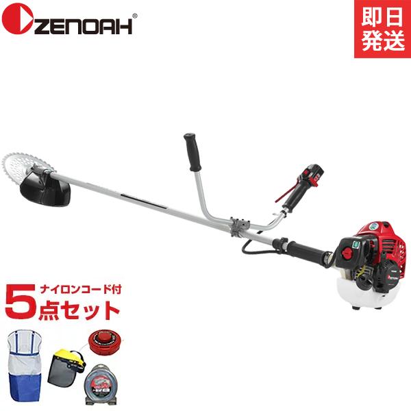 ゼノア 草刈り機 エンジン式 TRZ265W+ナイロンカッター付き5点セット [草刈機 刈払機 刈払い機]