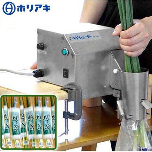 長物野菜 袋詰め機 『ラップイン ベジシューター』 FK-101 (梱包能力:700~800袋/時)