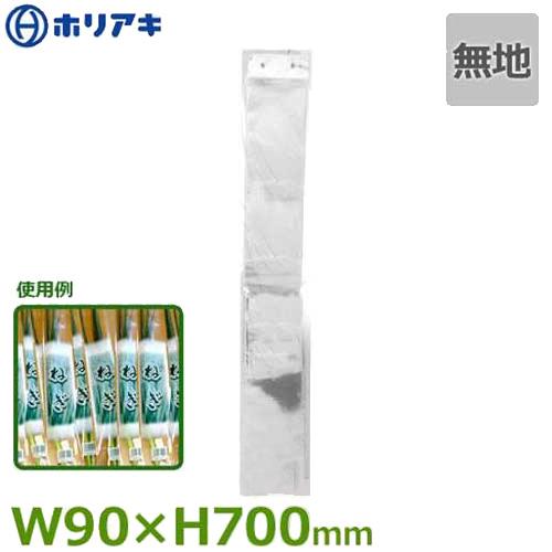 長物野菜袋詰め機 FK-100専用 『OPP防曇袋』 5000枚入り (規格サイズ:W90×H700mm/柄:無地)