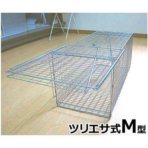 小動物捕獲器 アニマルキャッチャー M型 ツリエサ式 (金網製)