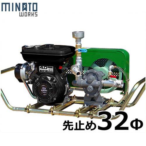 最新作の 灯油 ロビン4馬力エンジン+流量調整バルブ付きセット 軽油 32ギヤーポンプ 先止め式 廃油]:ミナト電機工業 [ギヤポンプ A重油 ミナト-DIY・工具