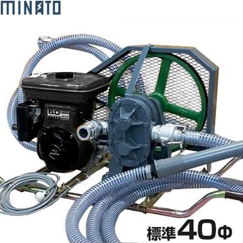 ミナト 40Φ大型ギヤーポンプ ロビン6馬力エンジン+吸引・送水ホース+停止スイッチ付きセット [ギヤポンプ 灯油 軽油 A重油 廃油]