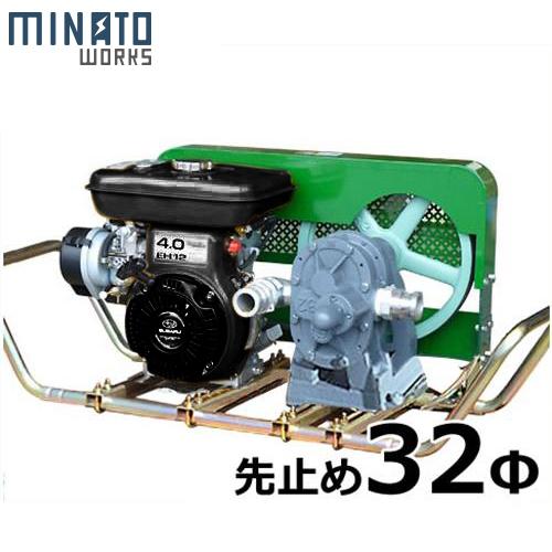 ミナト 先止め式 32Φギヤーポンプセット 《ロビン4馬力エンジン+吸引・送水ホース+流量調整バルブ付き》