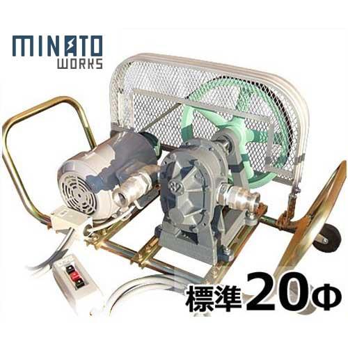 ミナト 20Φギヤーポンプ 三相200V1馬力モーター+遠隔操作スイッチ付きセット [ギヤポンプ 灯油 軽油 A重油 廃油]