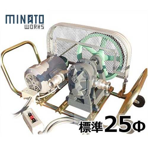 ミナト 25Φギヤーポンプ 三相200V2馬力モーター+遠隔操作スイッチ付きセット [ギヤポンプ 灯油 軽油 A重油 廃油]