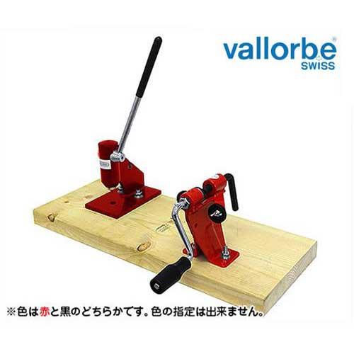 バローベ チェーンソー替え刃製作セット 《チェンブレーカー+チェーンスピンナー+木板台付き》