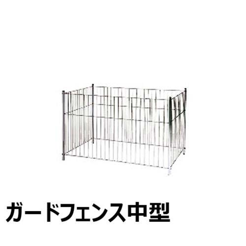 静岡製機 業務用ヒーター用 ガードフェンス中型