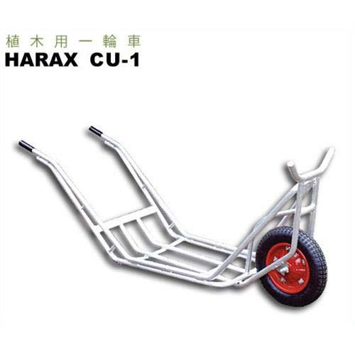 [最大1000円OFFクーポン] ハラックス アルミ製植木用 一輪車 CU-1