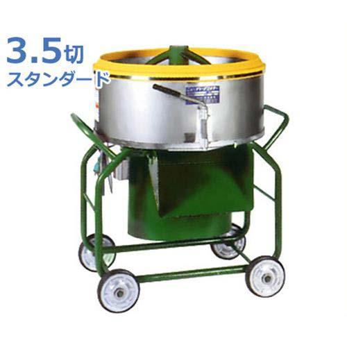 友定建機 モルタルミキサー PBM-3.5SD (3.5切/ドラム部ステンレス仕様) 【返品不可】