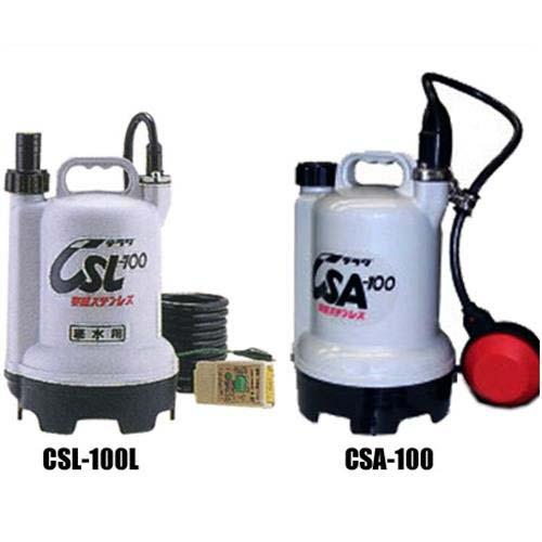 寺田ポンプ 水中ポンプ CSA-100 (底水用/自動運転型/100V100W)