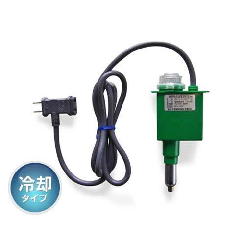 昭和精機 冷却用サーモスタット グリーンサーモ FP-12 (100V専用/250W)