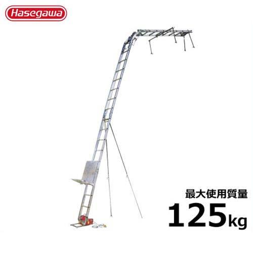 長谷川工業 マイティスライダー AL4B-MD2N (100V/最大125kg)