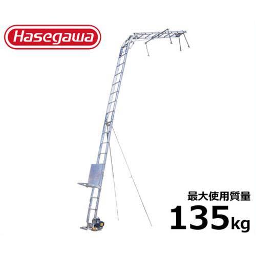 長谷川工業 マイティーパワー AL4-MD7T 《微速付ウインチセット》 (100V/最大135kg)