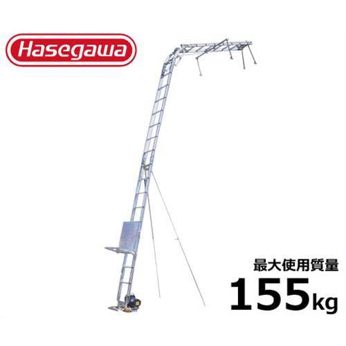 長谷川工業 マイティーパワー AL4-MD11 (100V/最大155kg)