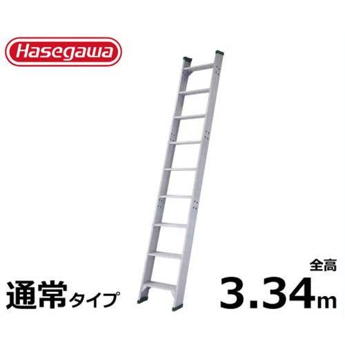 【特別セール品】 長谷川工業 (全長3.34m/通常タイプ/最大使用重量100kg):ミナト電機工業 業務用仮設階段 FLW-330-DIY・工具