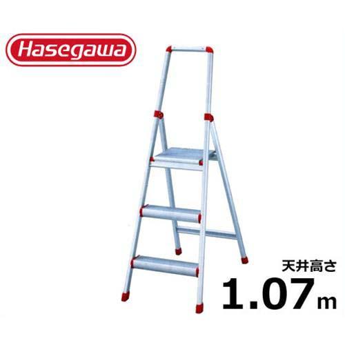長谷川工業 上枠付踏み台 サルボ SRA-11 (天井高さ1.07m/最大使用重量100kg)