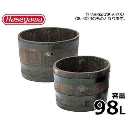 長谷川工業 ウイスキー樽プランター 椀型70 GB-7240 (容量98L/直径φ72cm)