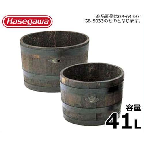 [最大1000円OFFクーポン] 長谷川工業 ウイスキー樽プランター 椀型50 GB-5033 (容量41L/直径φ50cm)
