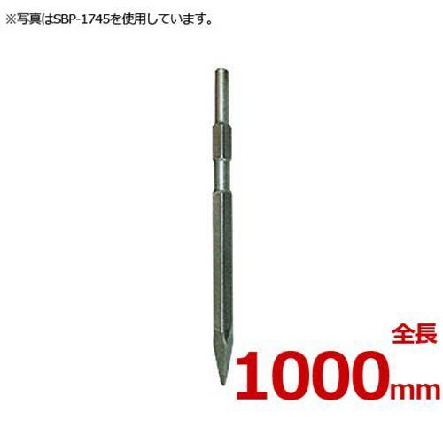 ブルポイント BP-17100 (全長1000mm/対辺幅17mm)