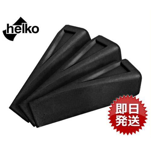 ヘルコ(helko) ねじれ型クサビ FW-9 3個セット [ヘルコ くさび 楔 薪割り 薪]