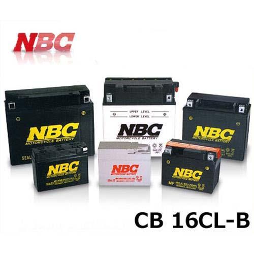 NBC バイク用バッテリー NBC CB 16CL-B (即用式) [バイク バッテリー]