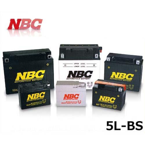 NBC バイク用バッテリー NBC 5L-BS (シールタイプ 制御弁式) [バイク バッテリー]