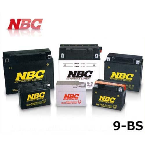 NBC バイク用バッテリー NBC 9-BS (シールタイプ 制御弁式) [バイク バッテリー]