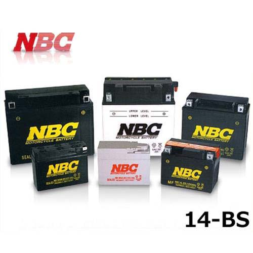 NBC バイク用バッテリー GEL 14-BS (高性能密閉 MF GEL) [バイク バッテリー]