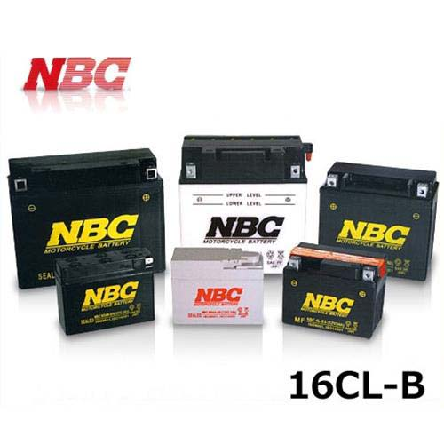 NBC バイク用バッテリー GEL 16CL-B (高性能密閉 MF GEL) [バイク バッテリー]
