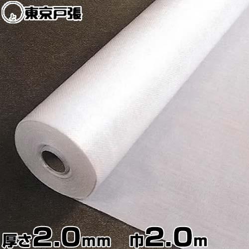 育苗用保湿効果シート ホットンカバー#220 巾2.0m×長さ50m×厚さ2.0mm