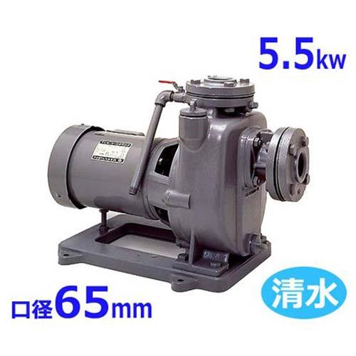 寺田ポンプ 自吸式モーターポンプ MPJ5-65.51E (口径65mm/三相200V/5.5kw) [テラダポンプ 設備用ポンプ 陸上ポンプ]