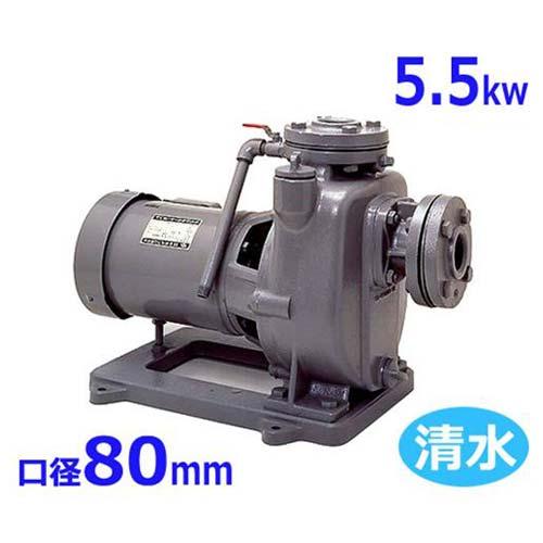 寺田ポンプ 自吸式モーターポンプ MPJ6-65.51E (口径80mm/三相200V/5.5kw)