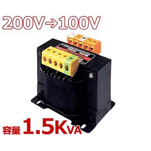 スワロー 複巻きダウントランス M21-1.5KE (200V⇒100V/容量1.5KVA/単体型) [変圧器 降圧トランス]