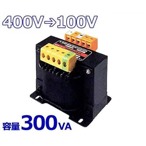 スワロー 複巻きダウントランス M41-300E (400V⇒100V/容量300VA/単体型) [変圧器 降圧トランス]