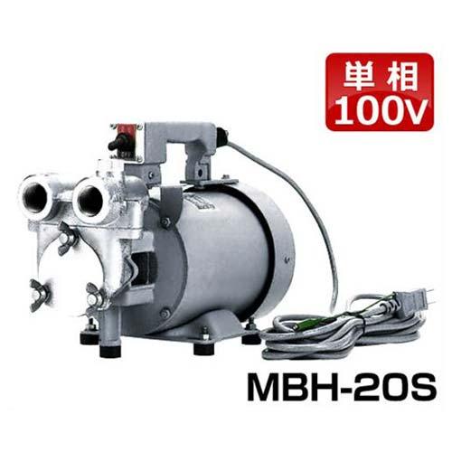アサノ 中・低粘度油専用移送ポンプ FC製モーターベーンポンプ MBH-20S (ハンディータイプ/鋳鉄製)