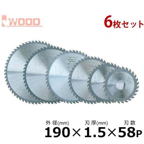 アイウッド リフォームソー No.99216 《6枚セット》 (外径190mm×刃厚1.5×刃数58p)