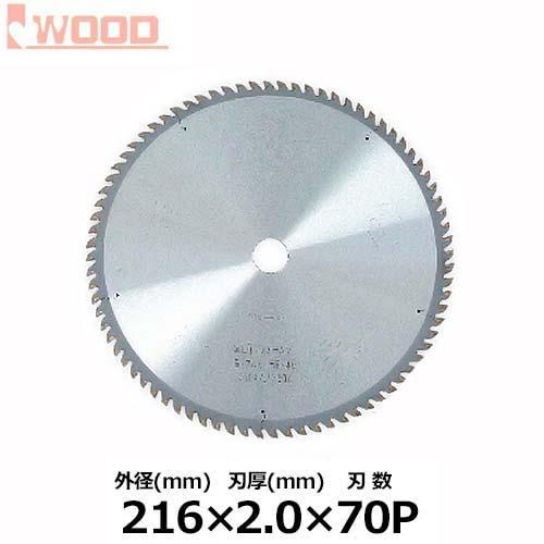 アイウッド 鉄工用リフォームソー No.97048 (外径216mm×刃厚2.0×刃数70p)