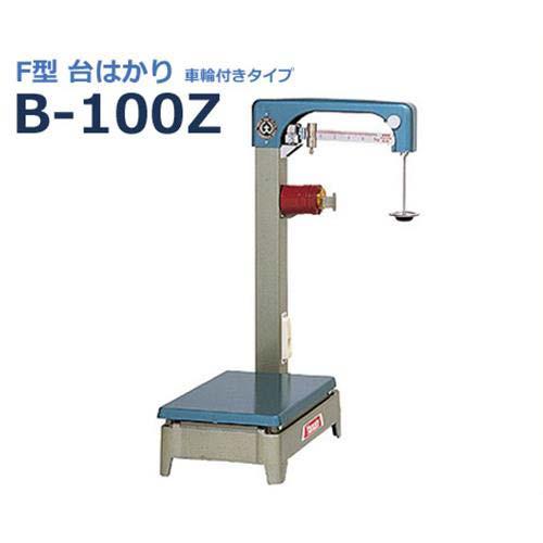 ヤマト F型 台はかり B-100Z (100kg型/車輪付き)