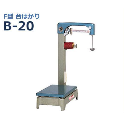 ヤマト F型 台はかり B-20 (20kg型)